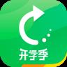 ��江�W�app v2.16.1 安卓版