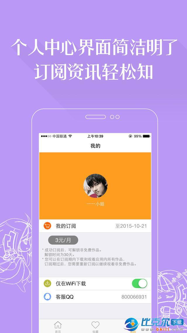 橙光阅读器app