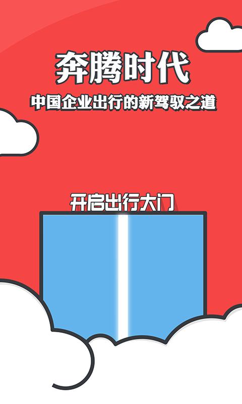 钱包行云app