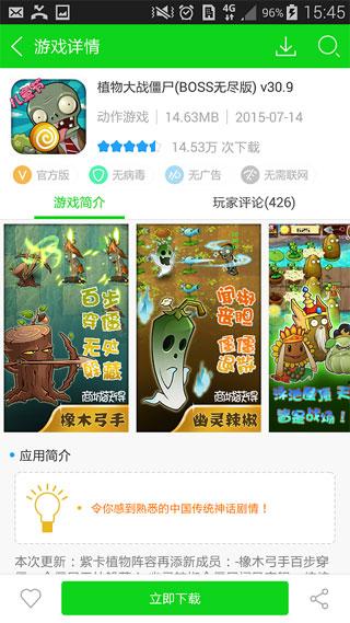 7723游戏盒子app