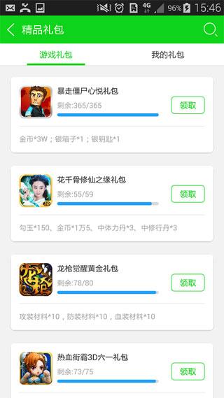7723游戏盒子app(7723破解游戏盒手机版)