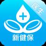 主动健康医生端app v0.0.5 安卓版