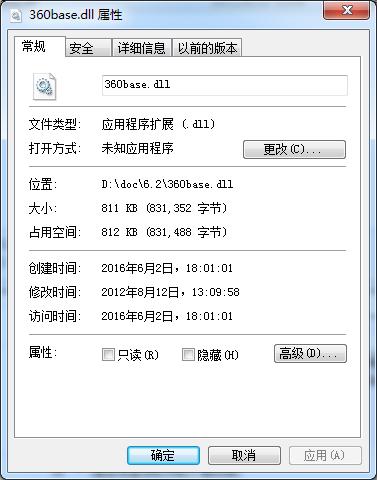 360Base.dll