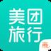 美�F旅行商家版app V2.1.2 官�W安卓版