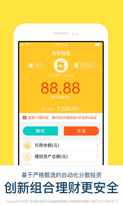 �L��X包app