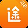 途��主端app v2.9.3 安卓版