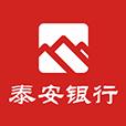 泰安�y行直�N�y行客�舳� v1.2.6 安卓版