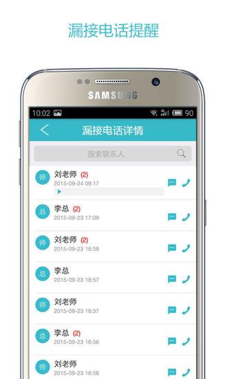 沃�]箱app