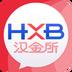 汉金所app