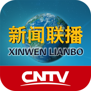 cctv新闻联播直播软件 v4.0.3.2 官方版