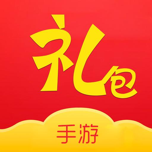 游戏充值�z*_而且app除了提供游戏充值外,还提供.                     立即下载
