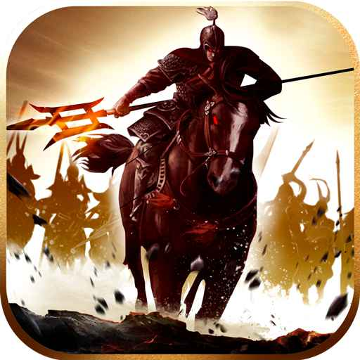 国战来了手游 v2.2.0 安卓版