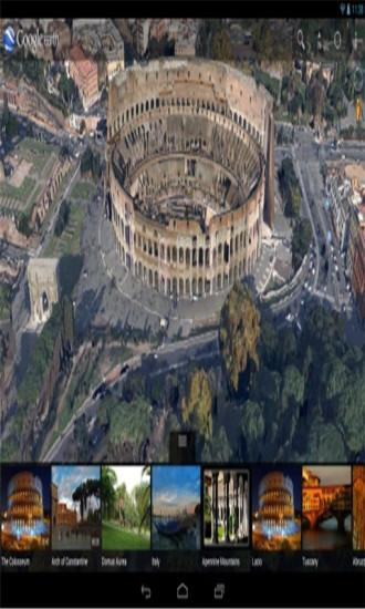 谷歌地球手机版