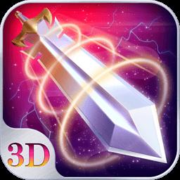 新苍穹之剑官方正版 v2.0.45 安卓版