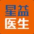 星益医生(医疗服务) v1.6 安卓版
