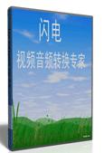 �W���l�D�Q王 V15.3.5 官方版