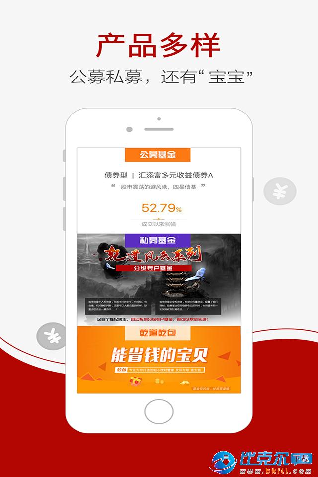 深圳乾道金融
