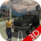 俄罗斯街头老司机模拟3D v5.1.0 ios版