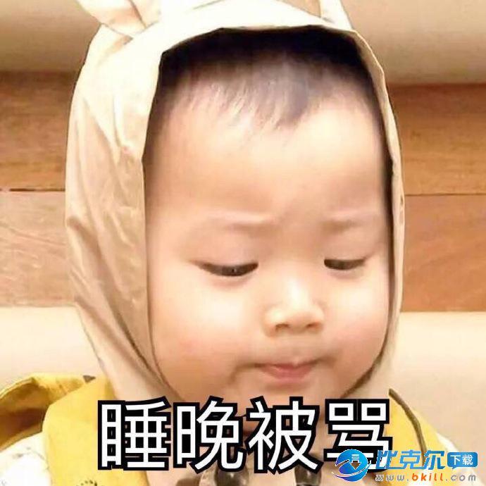 宝宝 壁纸 孩子 小孩 婴儿 690_690