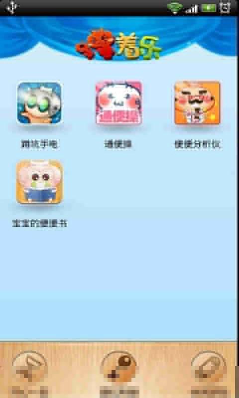 紧急公厕查询(公厕app)