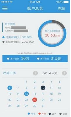 中融宝app