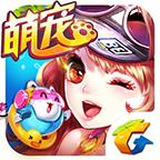 天天飞车iphone/ipad最新版