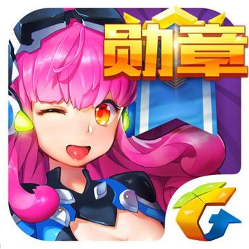 全民飞机大战iphone/ipad最新版