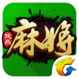 腾讯欢乐麻将最新版手游 v6.9.92 ios版