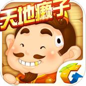 欢乐斗地主ipad/iphone最新版手游