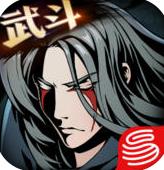 影之刃ipad官方版