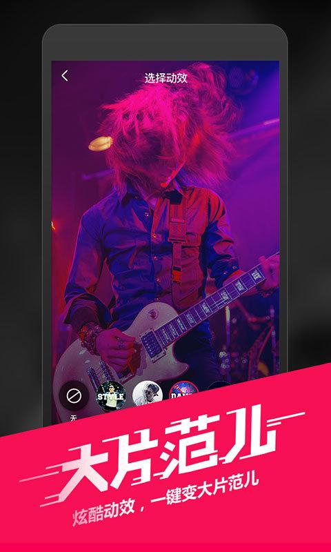 麦田音乐网app
