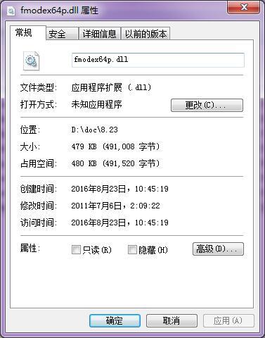 fmodex64.dll