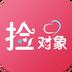 捡对象(婚恋交友app) v2.1.3 安卓版