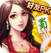 欢乐四川麻将腾讯游戏