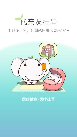 工行手机银行 for Android