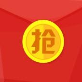 尾数抢红包神器app v1.8 安卓版