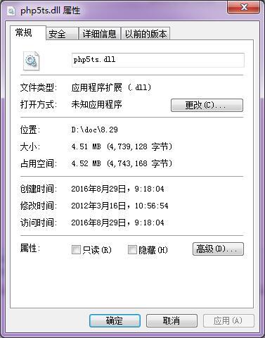 php5ts.dll