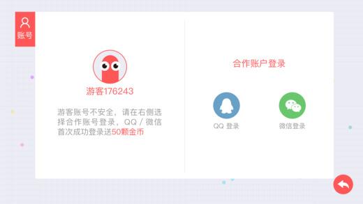 �吃蛇大作��iphone版