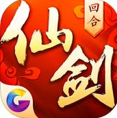 仙剑奇侠传3D回合官网版