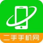 二手手机网app