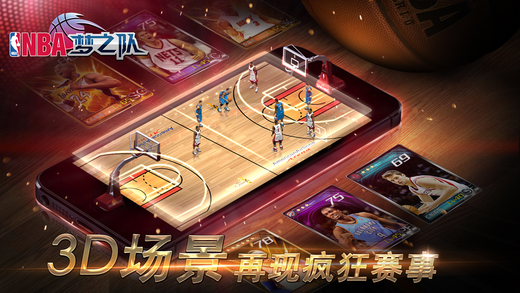 NBA�糁��官方最新版