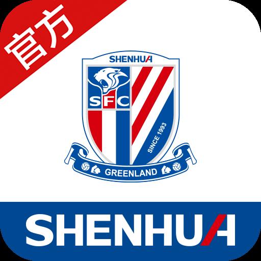 申花logo 矢量下载