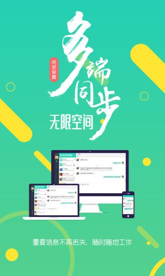 U脉app