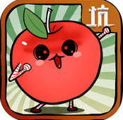 小苹果儿手游官方正版