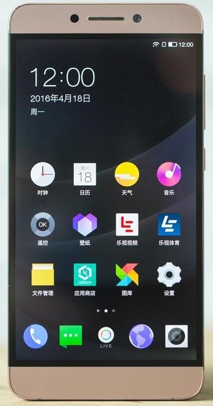 乐视max2手机驱动