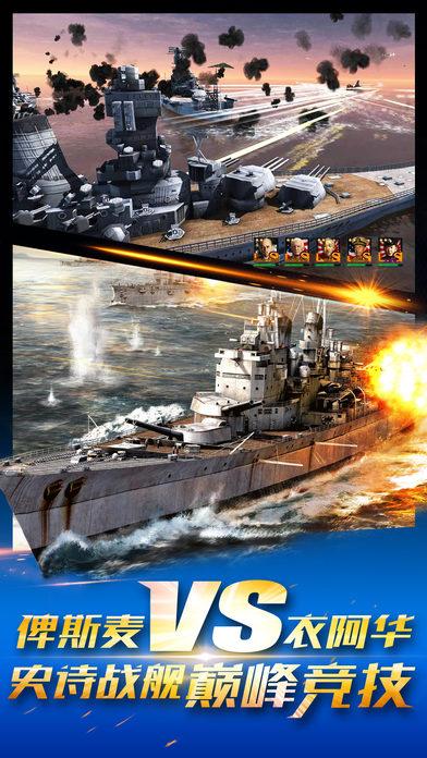 雷霆舰队最新版本手游