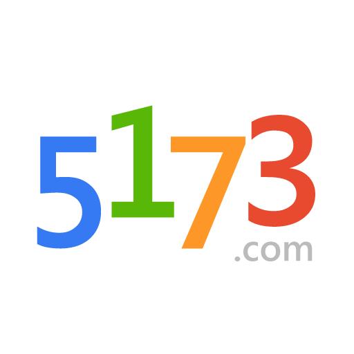 5173游戏交易平台官网手机版 v2.6.6 安卓版