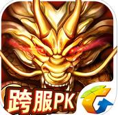 六龙争霸3d官方最新版