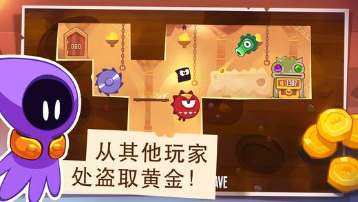 神偷手游中文最新版