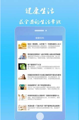 值诊室app
